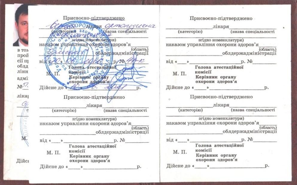 VoevskyCerf3b